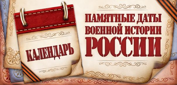 Ставропольский зооэкзотариум полезная ссылка